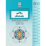 کتاب کمک درسی کمک آموزشی ریاضی پنجم دبستان بنی هاشمی