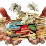 ویژگی های یک کتاب کمک درسی خوب . . .