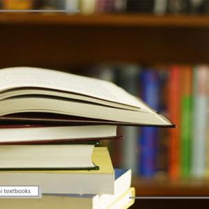 فروش آنلاین کتاب کمک درسی انسانی