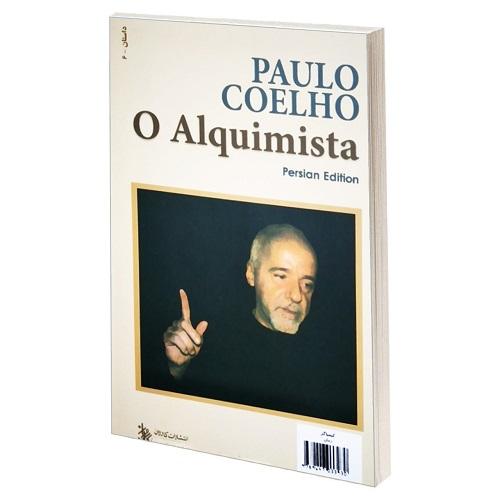 کتاب کیمیاگر پائولو کوئیلو ترنج مارکت
