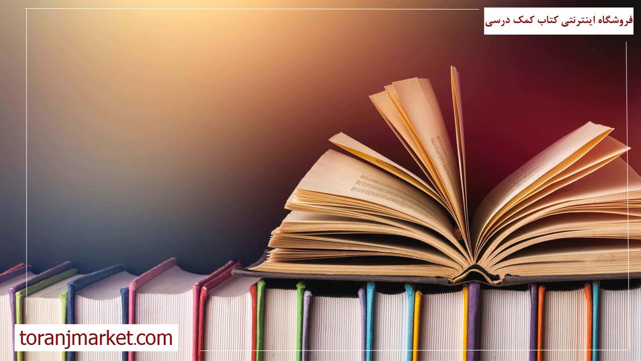 روانشناسی کنکور, روش مطالعه, موفقیت تحصیلی