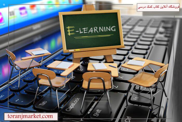 یادگیری صحیح زبان کنکور با بهترین کتاب کمک درسی زبان کنکور