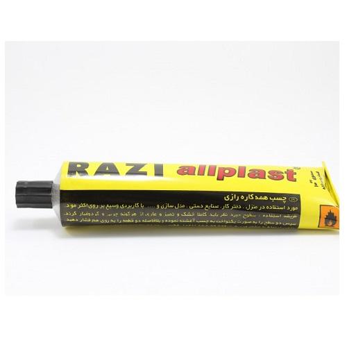 چسب همه کاره رازی Razi سایز متوسط