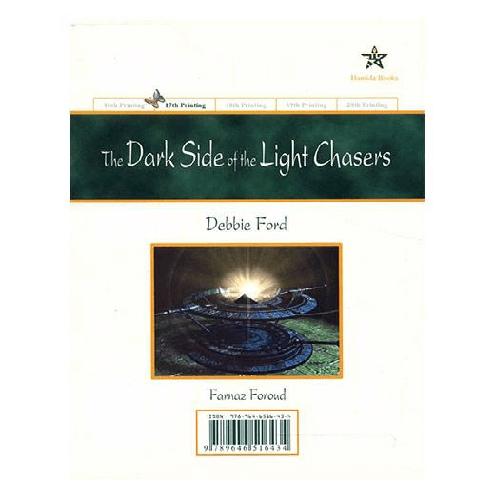 کتاب نیمه تاریک وجود اثر دبی فورد ترنج مارکت
