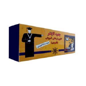 جعبه لایتنر قلم چی