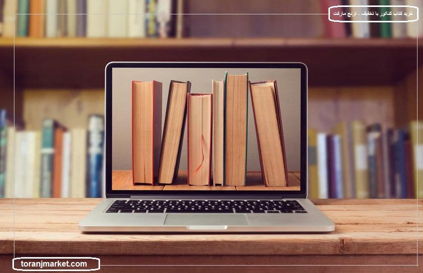 خرید کتاب کنکور با تخفیف